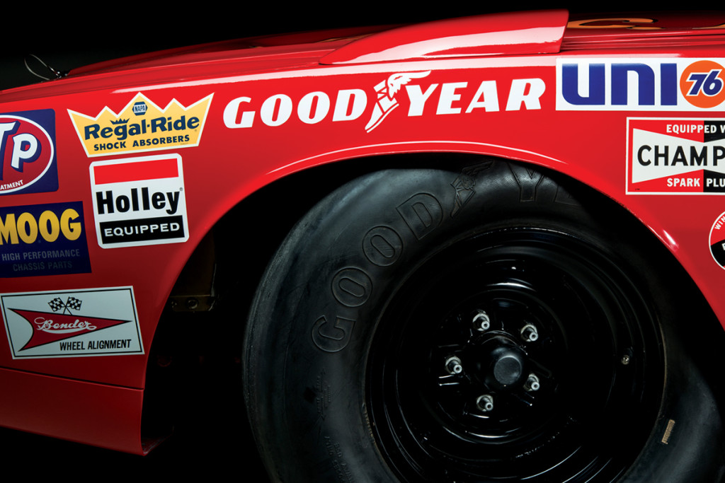 Dodge Daytona 01